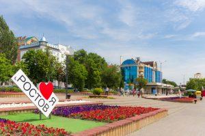 Заказать такси Приморско-Ахтарск - Ростов-на-Дону